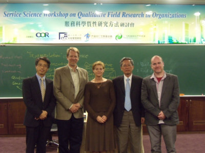 photo: Prof. Fu-Ren Lin, director of the Institute for Service Science at National Tsing Hua University, Calvin Morrill (UCI, Sociology), Martha Feldman (UCI, Planing Policy and Design),  Prof Chintay Shih, Dean of the College of Technology Management, National Sting Hua University, and Paul Dourish (UCI, Informatics).
