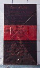 Langston Hughes, Danse Africaine, Wall Poem in Leiden