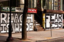 Bridge Street screens, Brooklyn